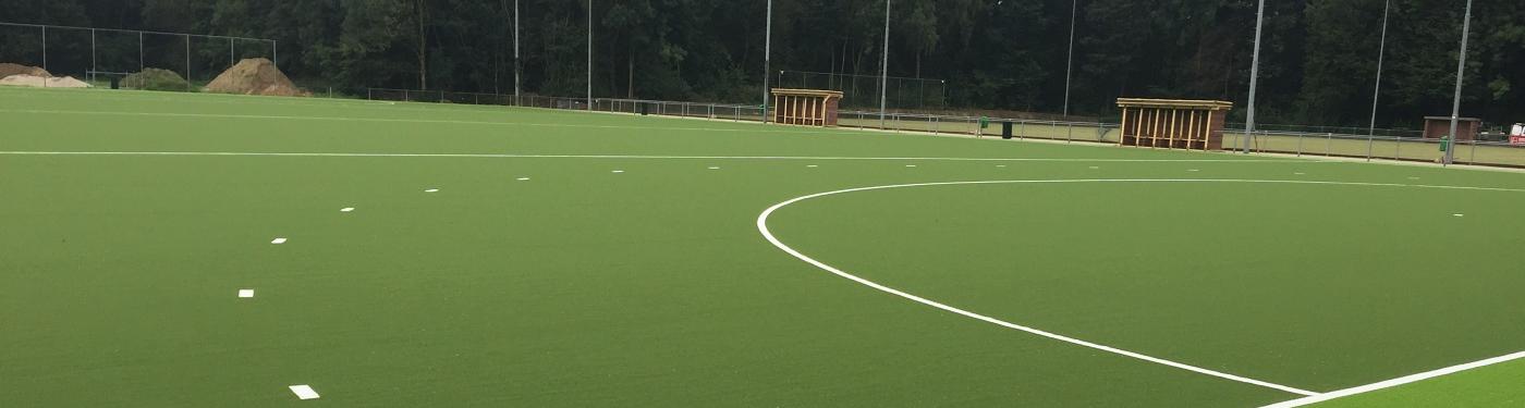 Waterveld Hockeyclub QZ